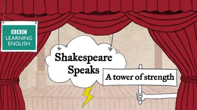 #ShakespeareSpeaks, урок №9