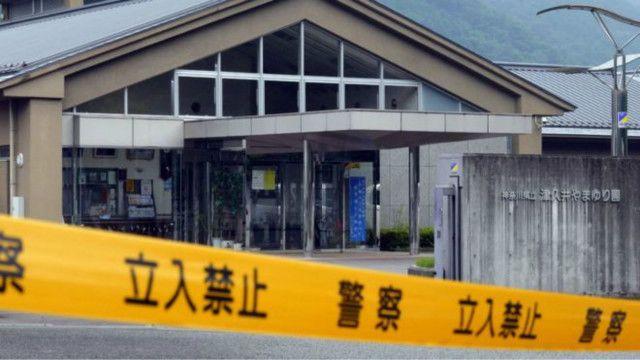 japan_attack