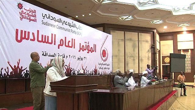 السودان: الحزب الشيوعي يعلن تمكسه بإسقاط الحكومة