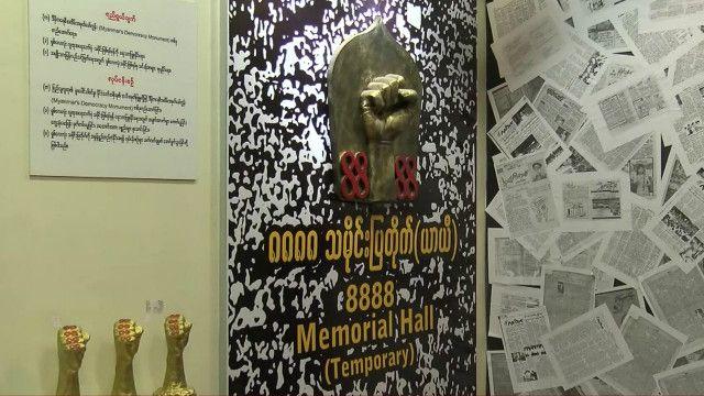 8888museum
