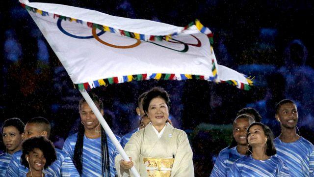 टोक्यो ओलिम्पिक्स