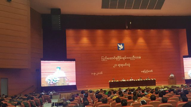 Panglong conference