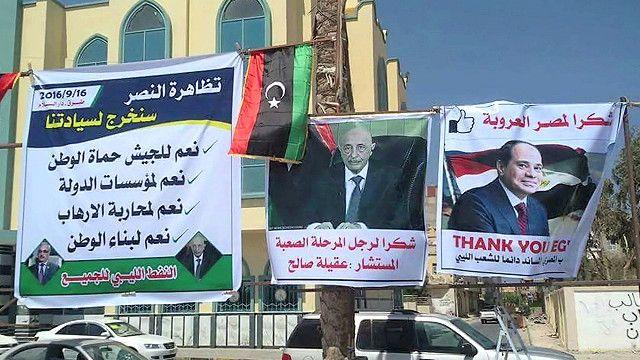 ليبيا: مصر تدعم سيطرة قوات حفتر على الهلال النفطي