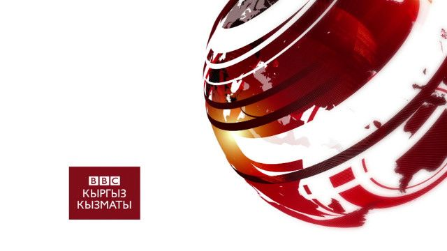 BBC Kyrgyz: TV news