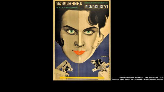 Кадры из фильма советские фильмы черно-белые смотреть онлайн