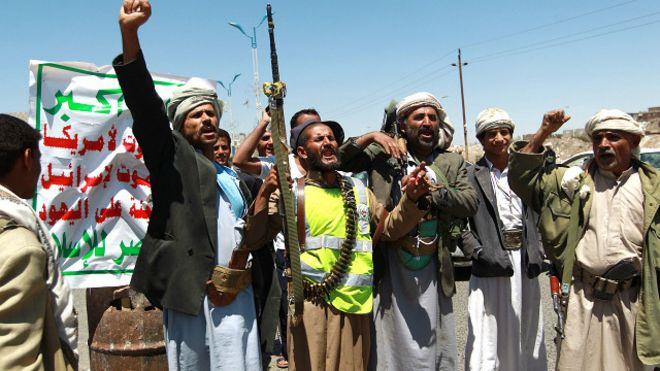 نتيجة بحث الصور عن الحوثيون