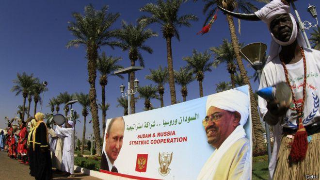 Телесеть TR: Доцент Игорь Герасимов о развитии российско-суданских отношений