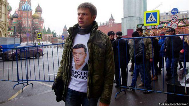 https://ichef.bbci.co.uk/news/ws/660/amz/worldservice/live/assets/images/2015/03/02/150302111826_oleksii_honcharenko_624x351_aleksey.goncharenko.jpg