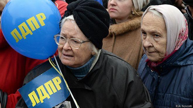 Какие выплаты положены пенсионеру после 80 лет в 2017 году
