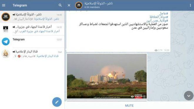 کانال تلگرام دولت اسلامی