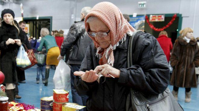Ищу работу юриста в москве пенсионерам