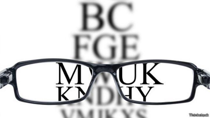 Чем питаться что бы улучшить зрение