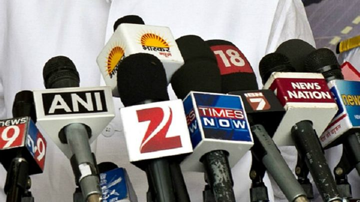 क्या पत्रकार बिकाऊ हैं? - BBC News हिंदी