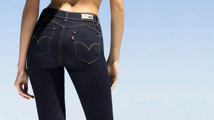c587bd935c Los jean  la prenda de trabajo que venció al tiempo y revolucionó la moda -  BBC News Mundo