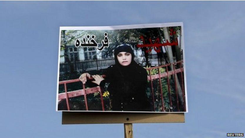 Una imagen de Farkhunda