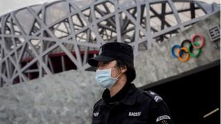 Masked officer in Tokyo