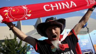 China fan