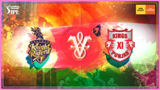 Kolkata Knight Riders v Kings XI Punjab