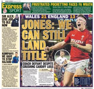 Sunday Express