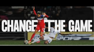 BBC Sport's #changethegame women's sport campaign
