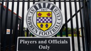 St Mirren gates