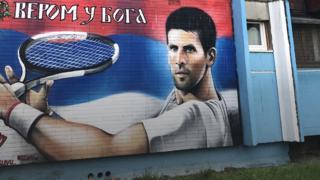 Mural depicting Novak Djokovic
