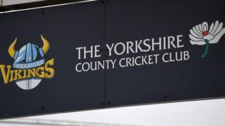 Yorkshire crests at Headingley