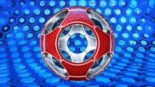 Match of the Day logo