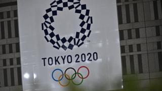 Tokyo 2020