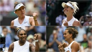 Simona Halep, Elina Svitolina, Serena Williams and Barbora Strycova collage