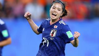 Yui Hasegawa of Japan