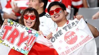 Japan fans
