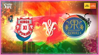 Kings XI Punjab v Rajasthan Royals