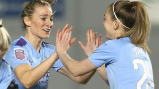 Manchester City defender Gemma Bonner