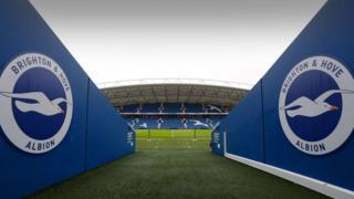 BHAFC stadium