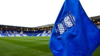 Birmingham City corner flag