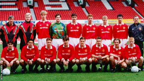 Manchester United youth team