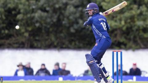 Scotland beaten by Afghanistan on DLS method in coach Shane