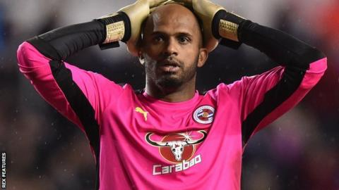 Reading goalkeeper Ali Al Habsi