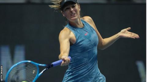 Former champion Maria Sharapova pulls out of tournament with shoulder injury