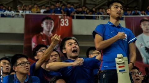Shanghai Shenhua fans