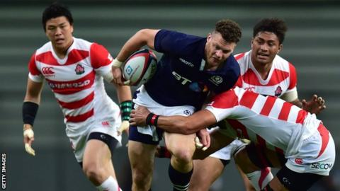 Duncan Taylor playing for Scotland against Japan in 2016