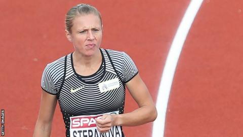 Yuliya Stepanova