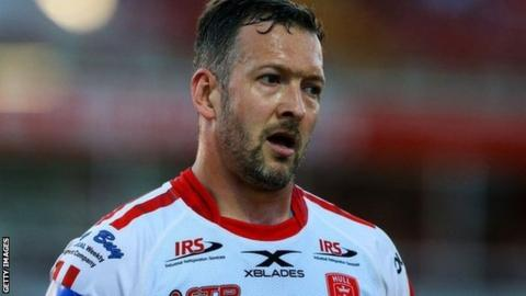 Former Leeds Rhinos legend Danny McGuire made a losing final appearance in rugby league for Hull KR