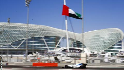 F1 set to launch new logo after Abu Dhabi GP