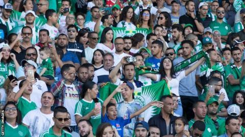 Raja Casablanca supporters