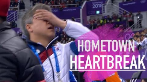 South Korean heartbreak