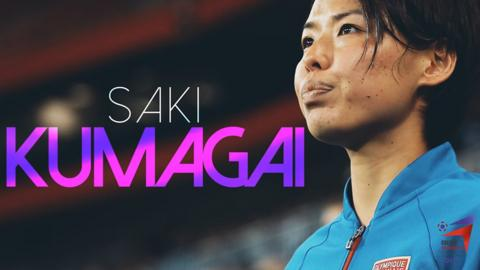 Meet BBC Women's Footballer of the Year contender Saki Kumagai