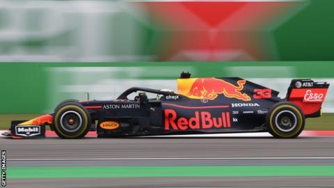 Red Bull F1 cars