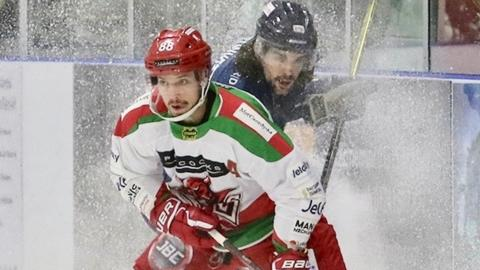 Learn how to play ice hockey